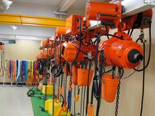 Nagoya Machinery